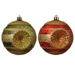 Shatterproof Baubles Antique Gold Glitter S/2