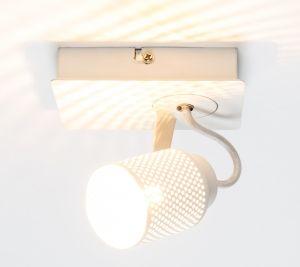 Sandy-1 Spot Light - White